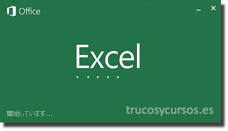 Excel 2013 en japonés: Pantalla bienvenida Excel 2013 (idioma japonés)