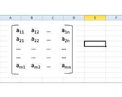 La matriz en Excel