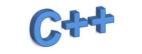 Logotipo de lenguaje C++