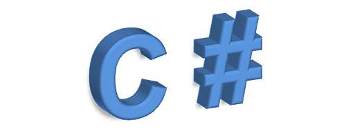 Logotipo de lenguaje C#